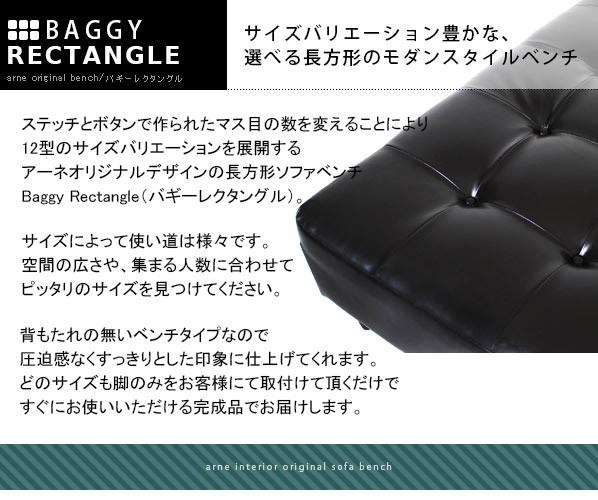 baggyrg_sp2.jpg