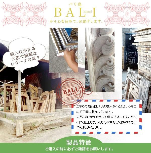 bali-fact3.jpg