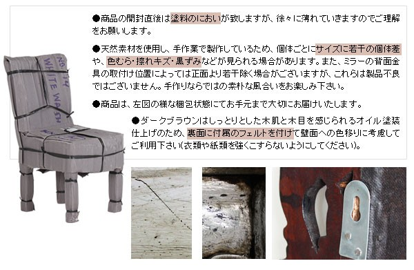 bali-fact4.jpg