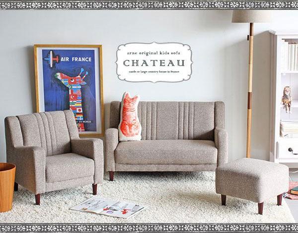 chateau_sp4.jpg
