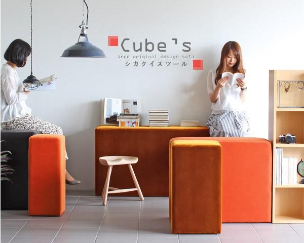 cubesh100_sp4.jpg
