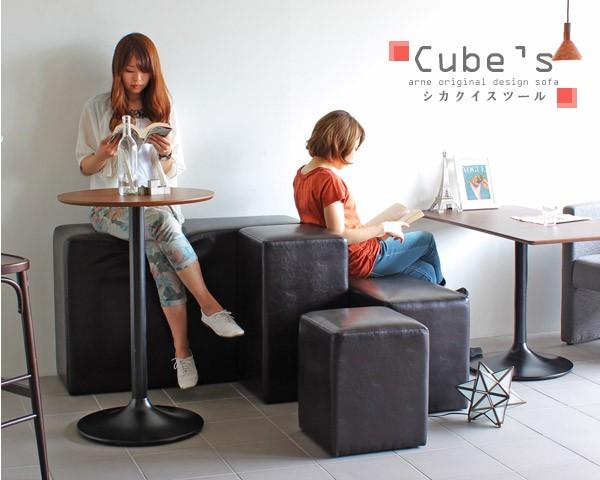 cubesh34_sp4.jpg