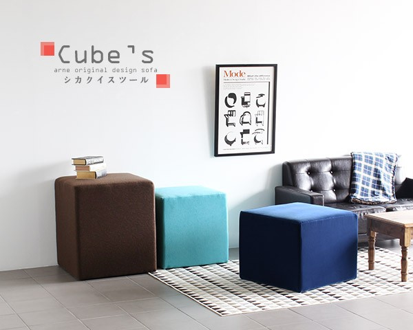 cubesh58_sp4.jpg