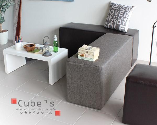 cubesl100_sp4.jpg