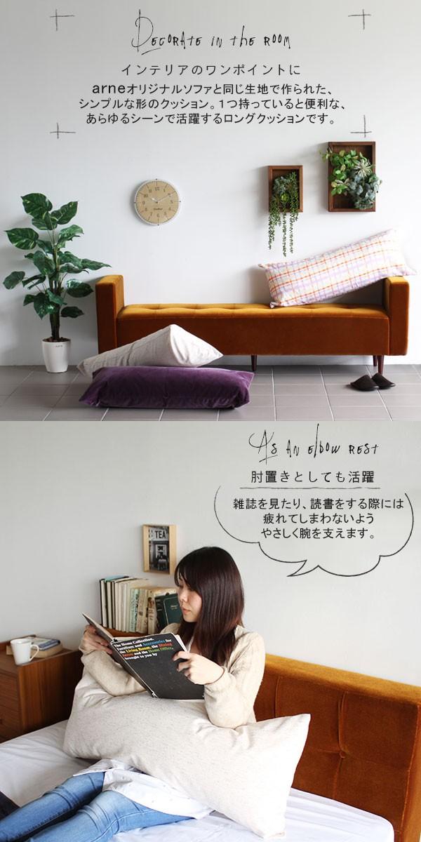 cushion43100c_sp2.jpg