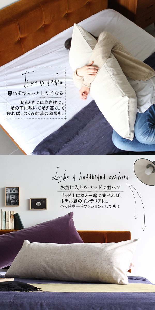 cushion43100c_sp3.jpg