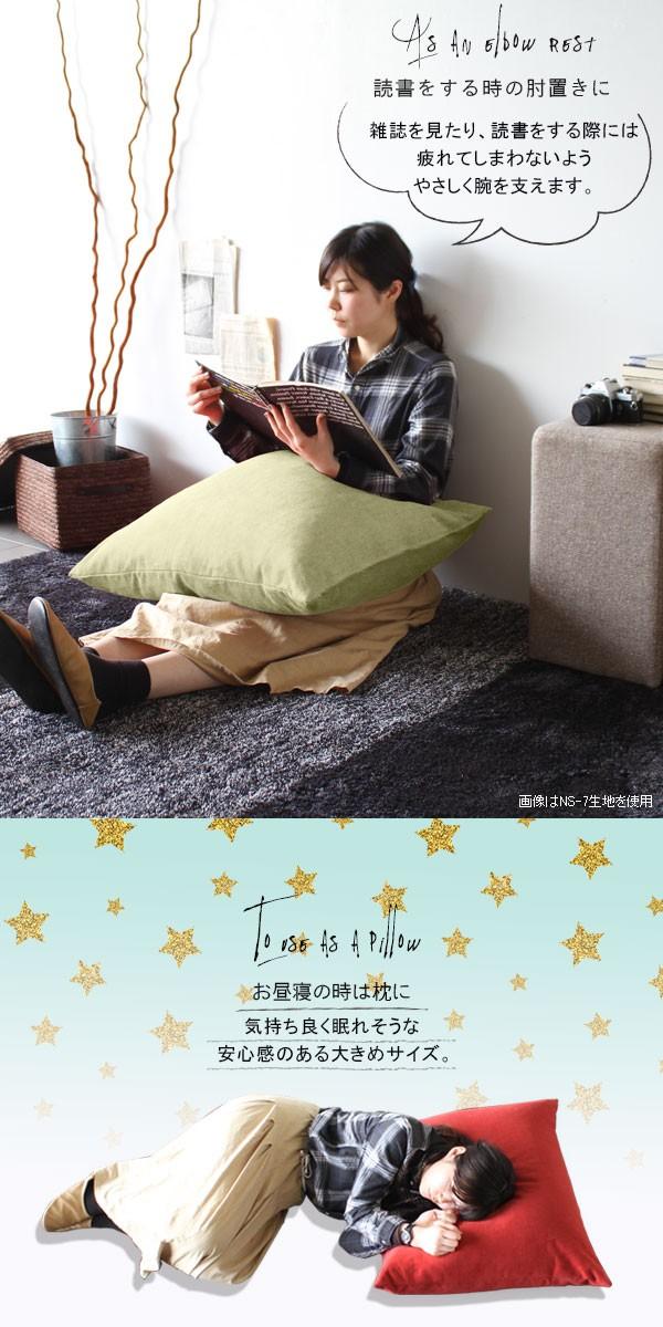 cushion7080c_sp2.jpg