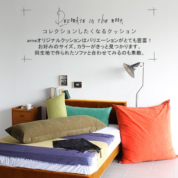 cushion_tera_n_sp3.jpg