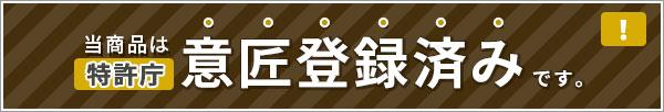 isyo-zumi.jpg
