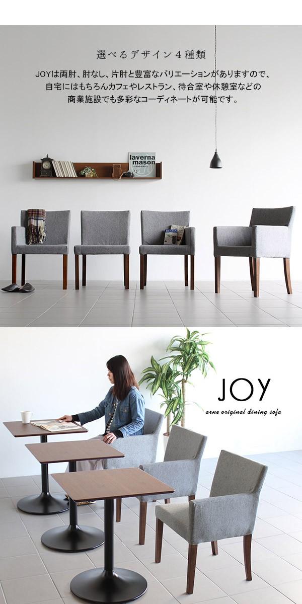 joy1ps_l_br_sp7.jpg
