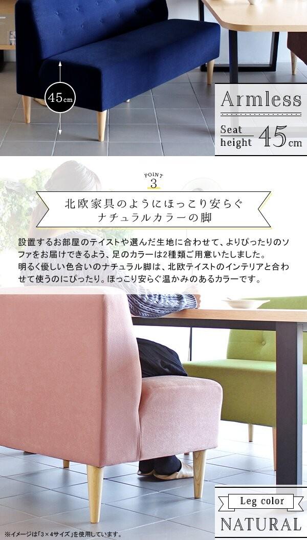 lunch37arm_na_sp3.jpg