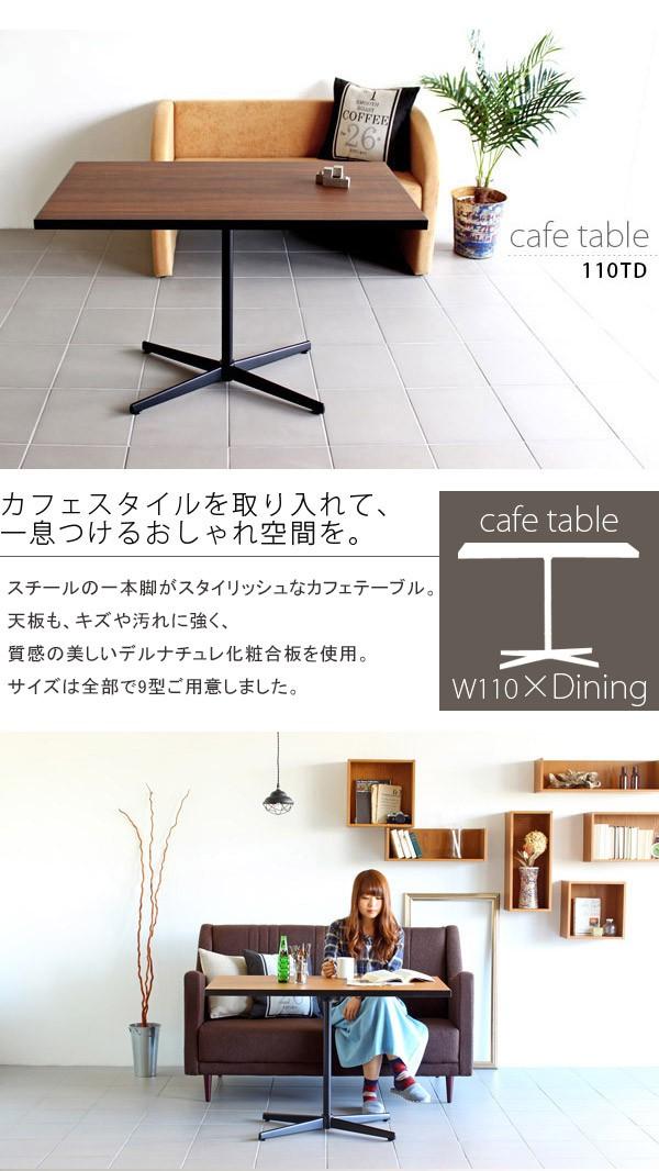 set973_sp1.jpg