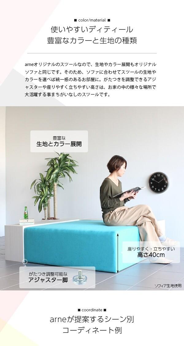 tomamu_cube1200_sp5.jpg