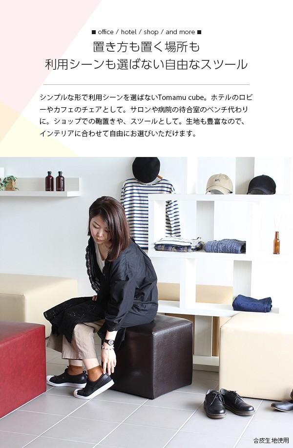 tomamu_cube400_sp2.jpg