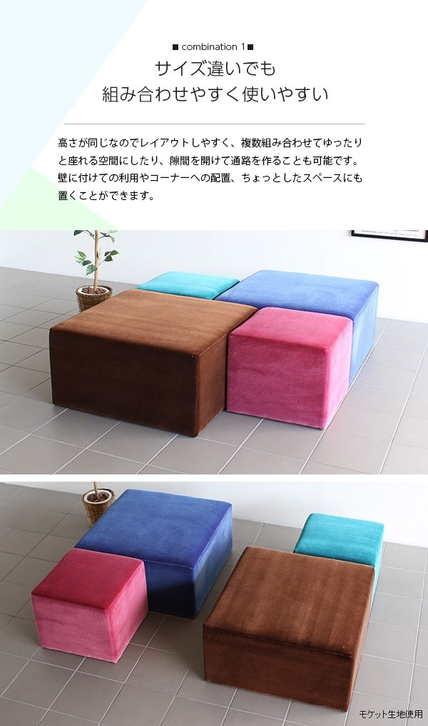 tomamu_cube400_sp3.jpg
