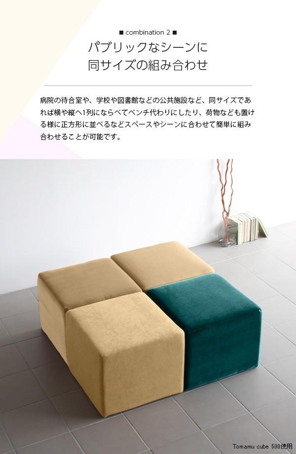 tomamu_cube500_sp4.jpg