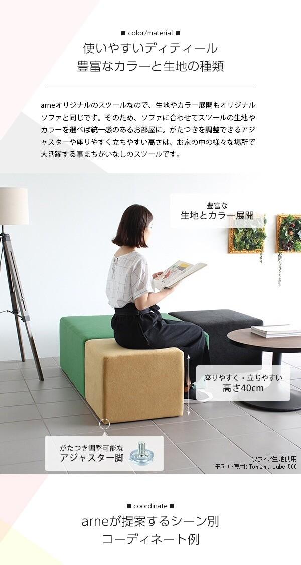 tomamu_cube500_sp5.jpg