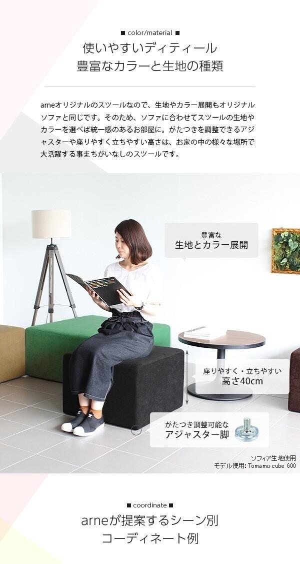 tomamu_cube600_sp5.jpg