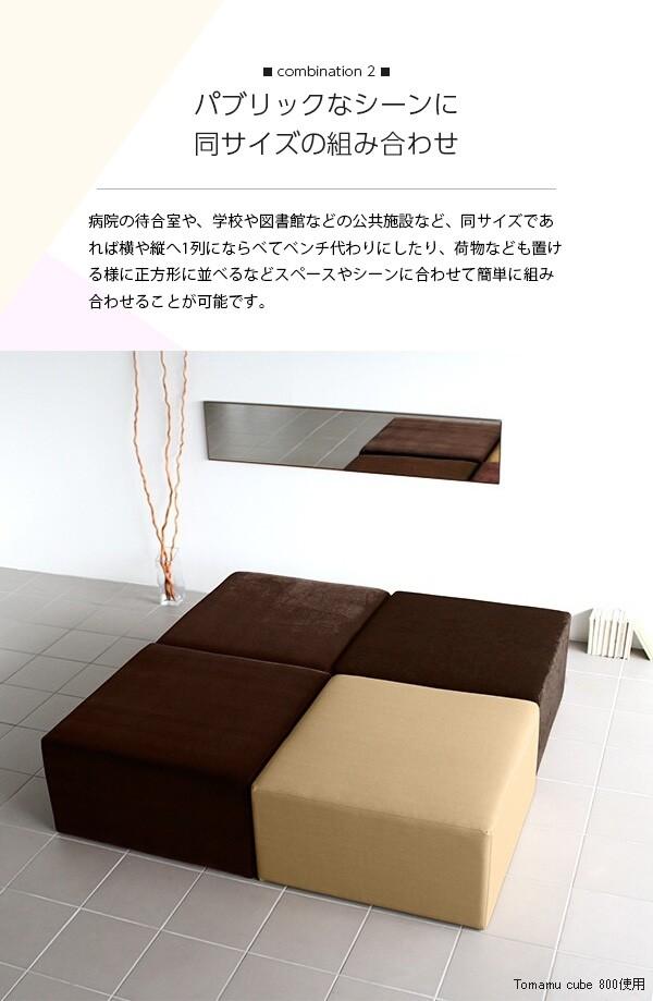 tomamu_cube700_sp4.jpg