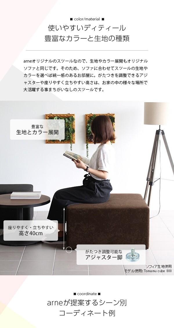 tomamu_cube800_sp5.jpg