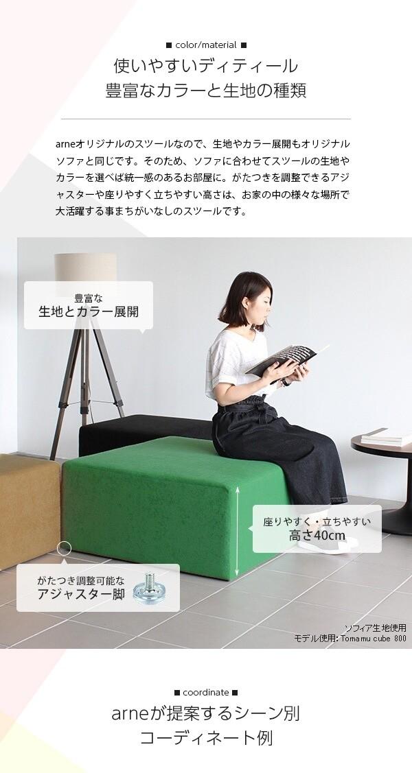 tomamu_cube900_sp5.jpg