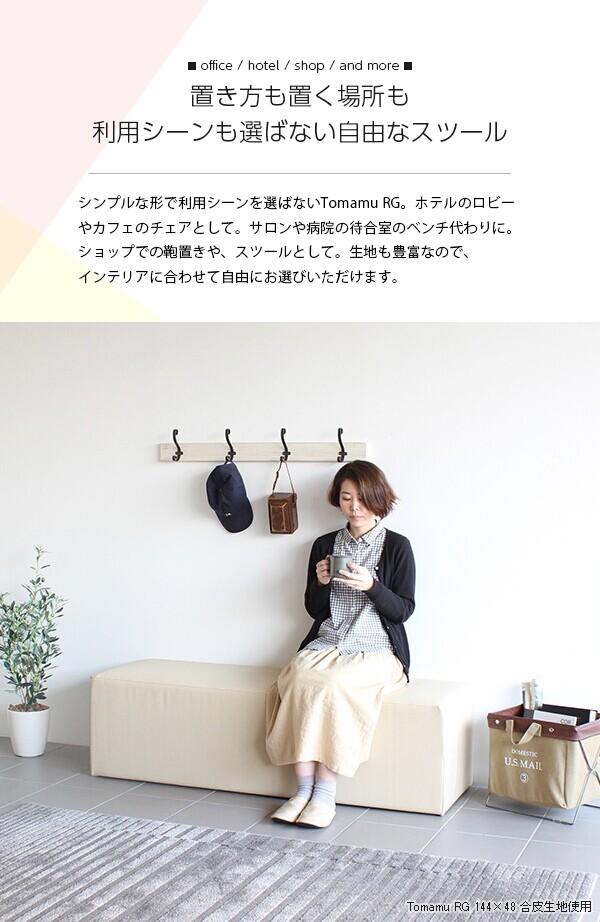 tomamu_rg14448_sp2.jpg
