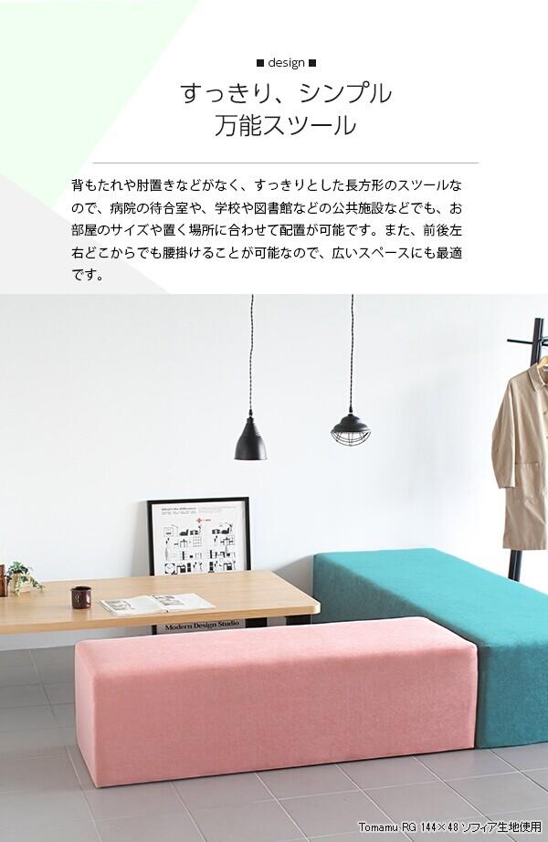 tomamu_rg14448_sp4.jpg