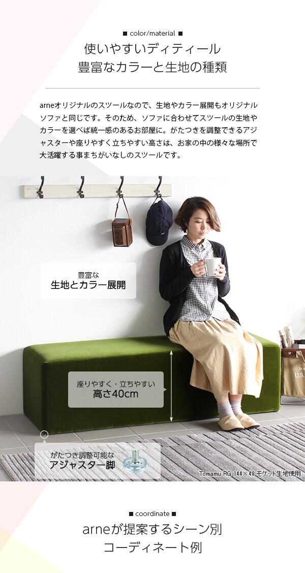 tomamu_rg14448_sp5.jpg