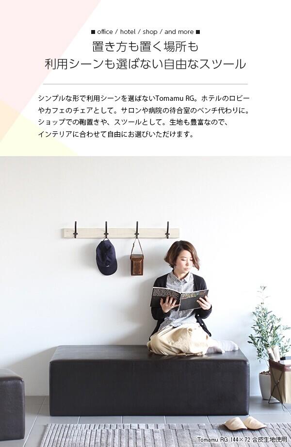 tomamu_rg14472_sp2.jpg
