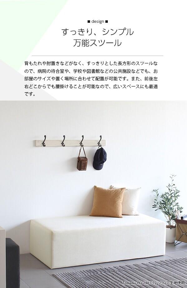 tomamu_rg14472_sp4.jpg