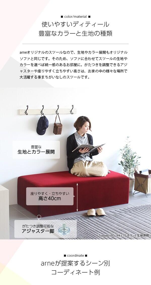 tomamu_rg14472_sp5.jpg