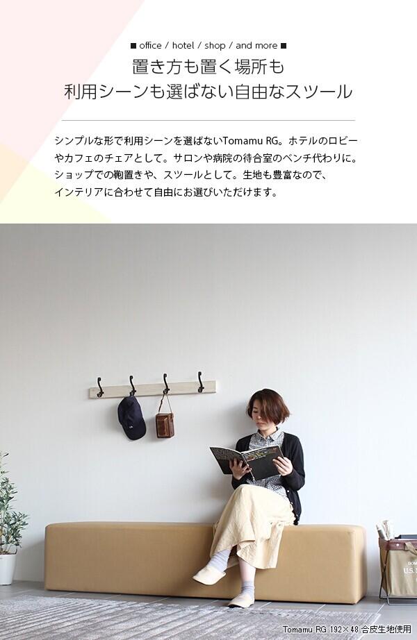 tomamu_rg19248_sp2.jpg