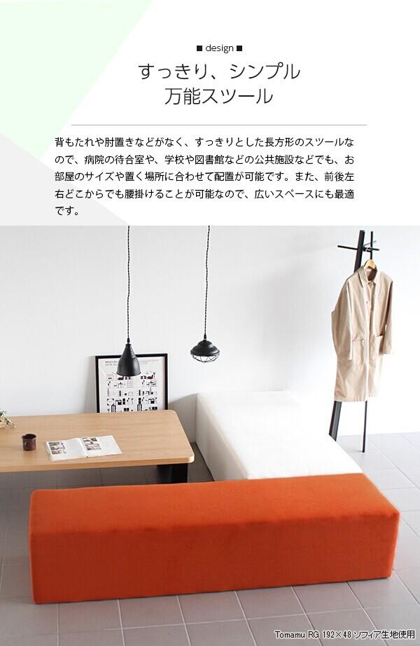 tomamu_rg19248_sp4.jpg