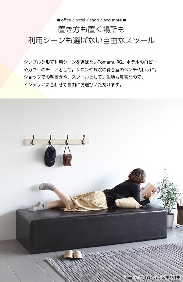 tomamu_rg19272_sp2.jpg
