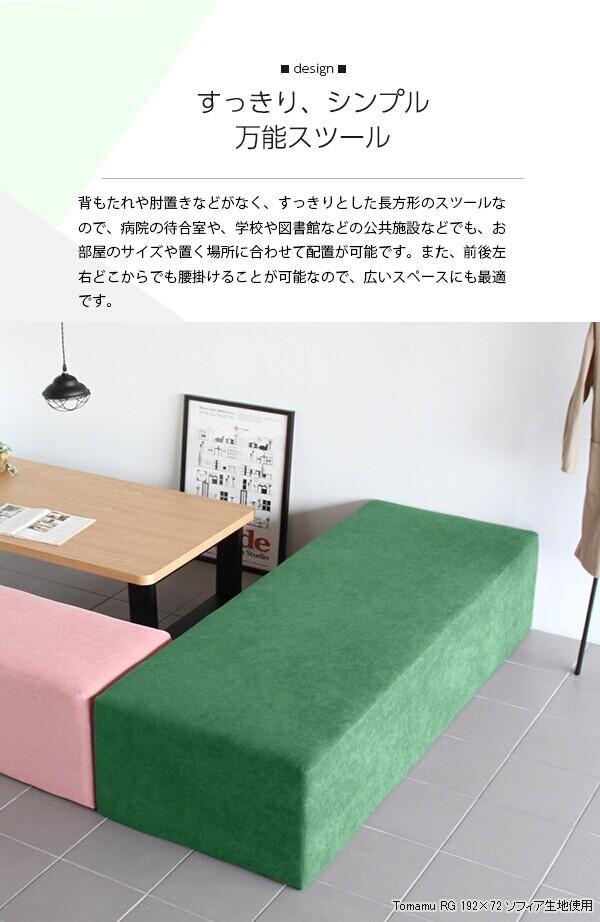 tomamu_rg19272_sp4.jpg