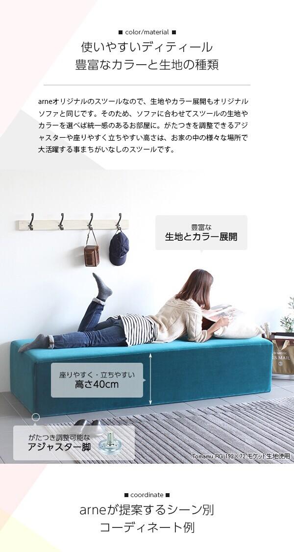 tomamu_rg19272_sp5.jpg