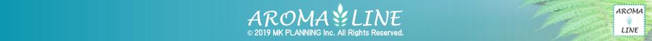 アロマライン(アロミックエアー・精油・デュフラフィトフォース・レアナニ化粧品の専門店)のトップへ