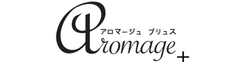 アロマージュプリュス ロゴ