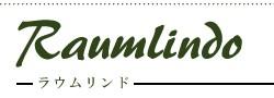 Raumlindo