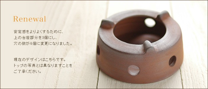 陶器フードウォーマー リニューアル