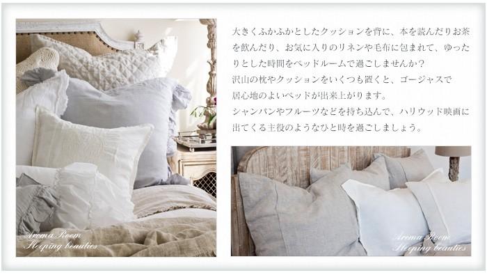 大きくふかふかとしたクッションを背に、本を読んだりお茶を読んだり、ゆったりとした時間をベッドルームで過ごしませんか?