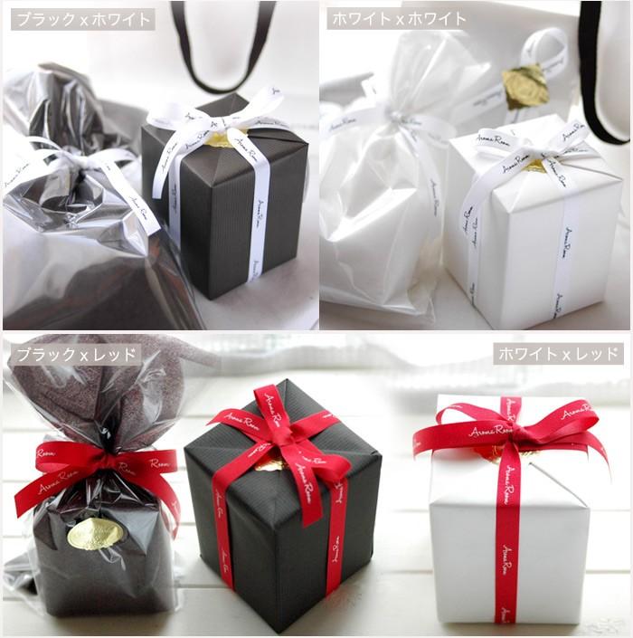 2種類の包装紙・リボンよりお選びいただけます。