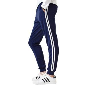 ジャージパンツ ジャージ 下 ジョガーパンツ メンズ パンツ ズボン ストレッチパンツ スウェットパンツ ランニングウェア 伸縮 送料無料 通販YC|アローナ