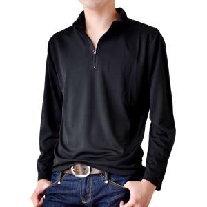 DRYストレッチハーフジップカットソー ゴルフ ゴルフシャツ ゴルフウェア メンズ 長袖 Tシャツ 吸水 吸汗 速乾 ポロシャツ セール 送料無料 通販Y|アローナ