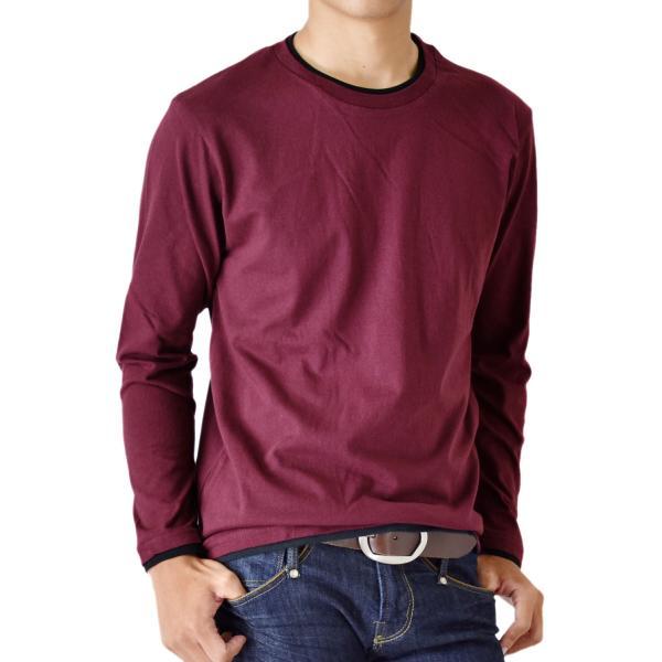 長袖Tシャツ ロングTシャツ メンズ フェイクレイヤード無地ロンT セール 送料無料 通販M《M1.5》 aronacasual 21