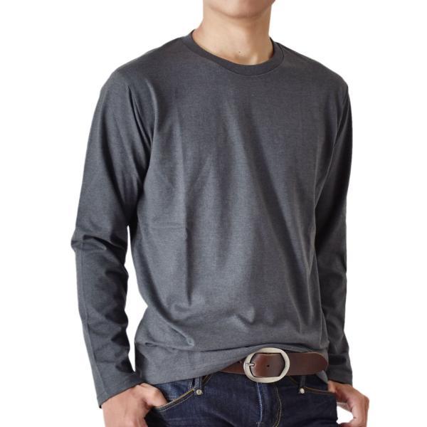 ストレッチTシャツ 無地 長袖Tシャツ ロングTシャツ クルー Vネック メンズ 送料無料 通販M《M1.5》|aronacasual|25