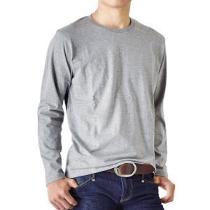 ストレッチTシャツ 無地 長袖Tシャツ ロングTシャツ クルー Vネック メンズ 送料無料 通販M《M1.5》|アローナ