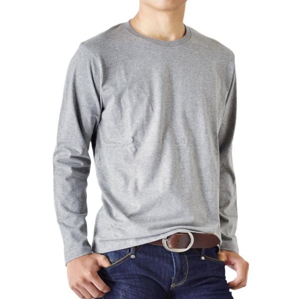 ストレッチTシャツ 無地 長袖Tシャツ ロングTシャツ クルー Vネック メンズ 送料無料 通販M《M1.5》|aronacasual|24