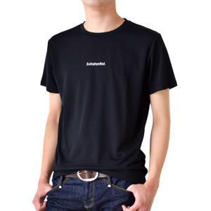 DRYストレッチ Tシャツ メンズ 涼しい 吸汗速乾 プリント ミリタリー アメカジ 夏 送料無料 通販M《M1.5》 アローナ