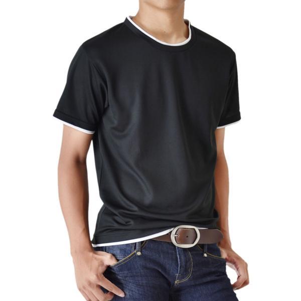 速乾 Tシャツ 半袖 メンズ ストレッチ 無地 ダブルネック セール 送料無料 通販M《M1.5》 aronacasual 17